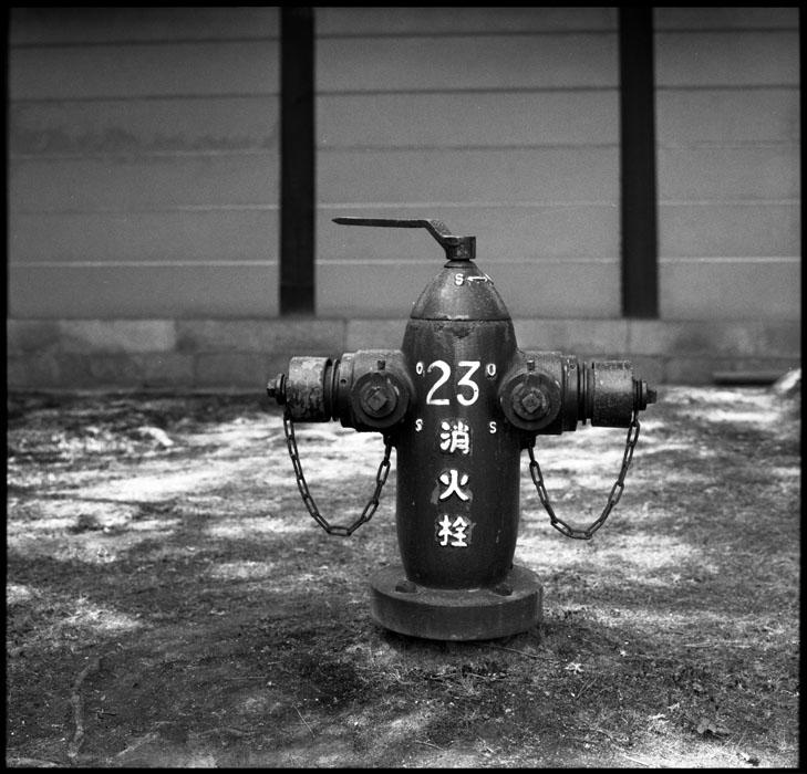 fire hydrant - kyoto